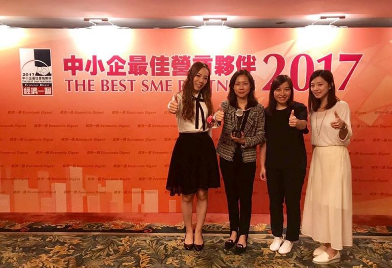 The Best SME Partners 2017