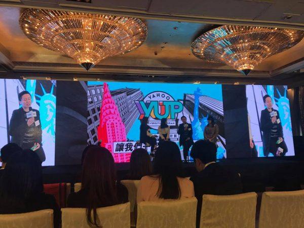 Yahoo Big Idea Chair Summit 2017