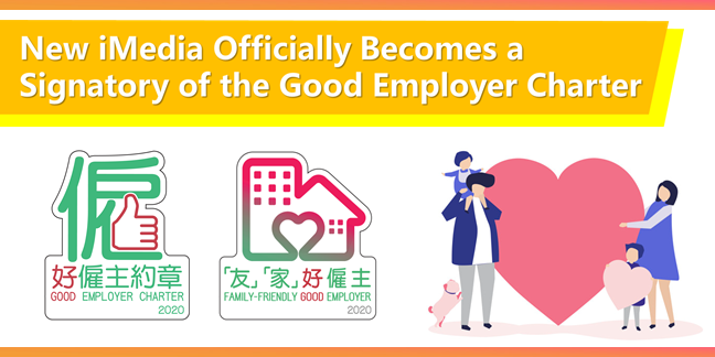 List of Signatory of the Good Employer Charter 2020