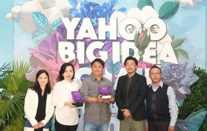 "New iMedia Garnered Two Awards at the ""Yahoo Big Idea Chair Awards 2016″_1"