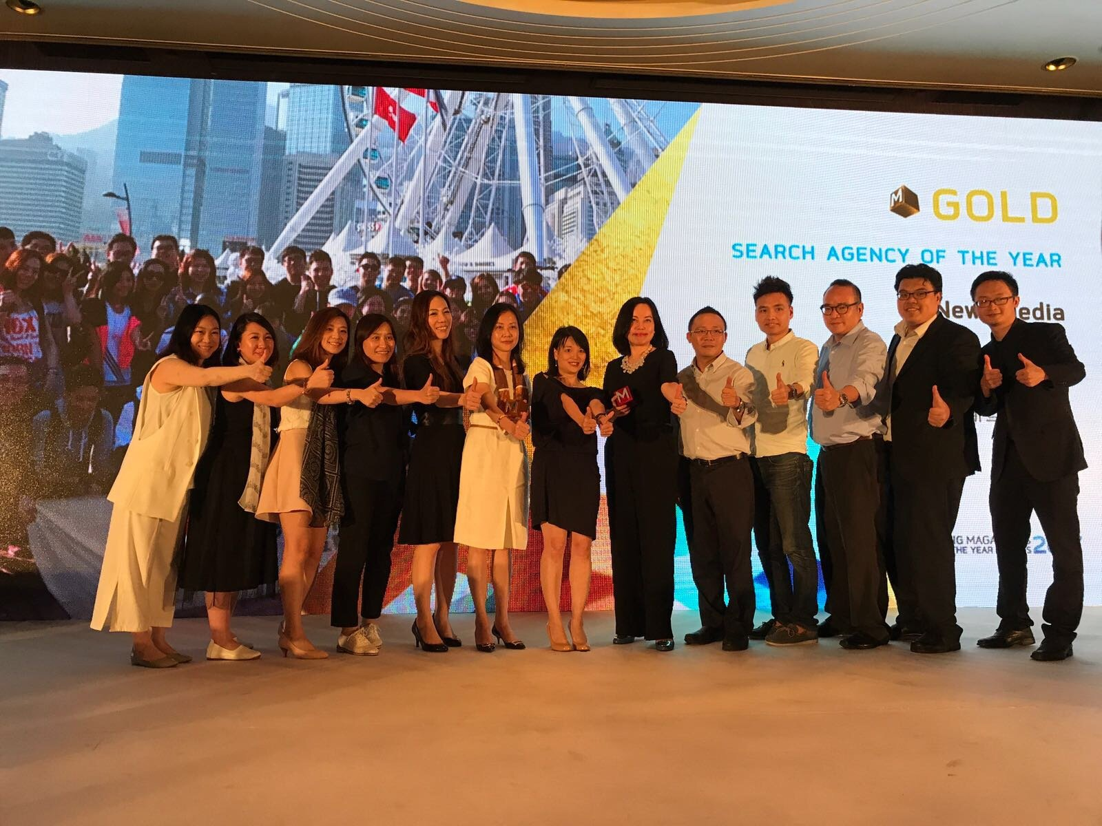 "New iMedia Garnered the ""Gold"" award and ""Local Hero"" award in the ""Search Agency of the Year 2017"" category"
