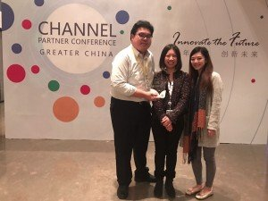 """New iMedia Received """"Best Hong Kong SME Channel Partner"""" Awards from Google_1"""