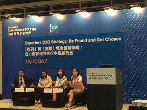 New iMedia participated Exporters O2O Strategy Be Found and Get Chosen seminar_1