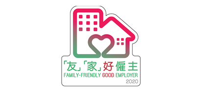 Family Friendly Good Employer, Labour Department, 2020