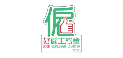 Good Employer Charter, Labour Department, 2020