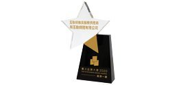 Outstanding Brand Award, Economic Digest since 2011