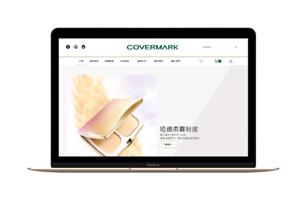 COVERMARK E-shop