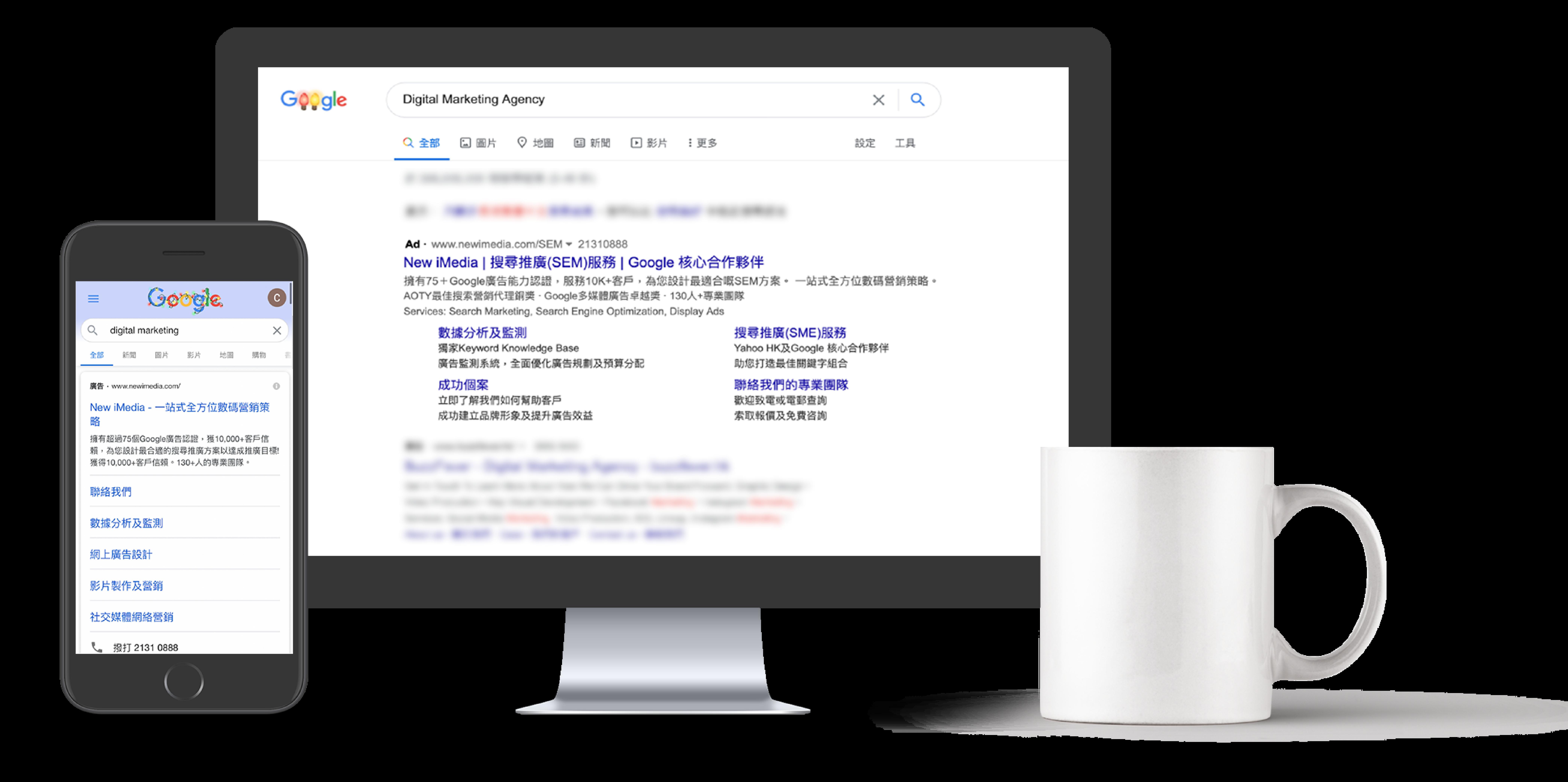 Search Ads 搜尋廣告
