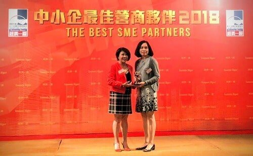 Best SME Partners 2018 Ceremony