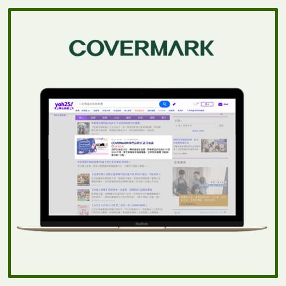 Showcase - Covermark