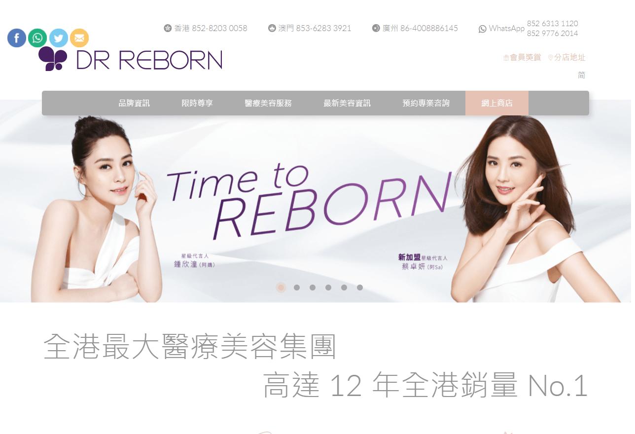 DR REBORN Website
