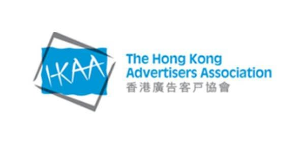 The Hong Kong Advertisers Association (HK2As)