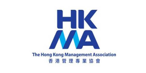The Hong Kong Management Association (HKMA)