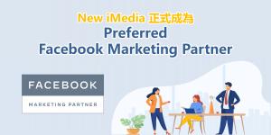 New iMedia - Preferred Facebook Marketing Partner