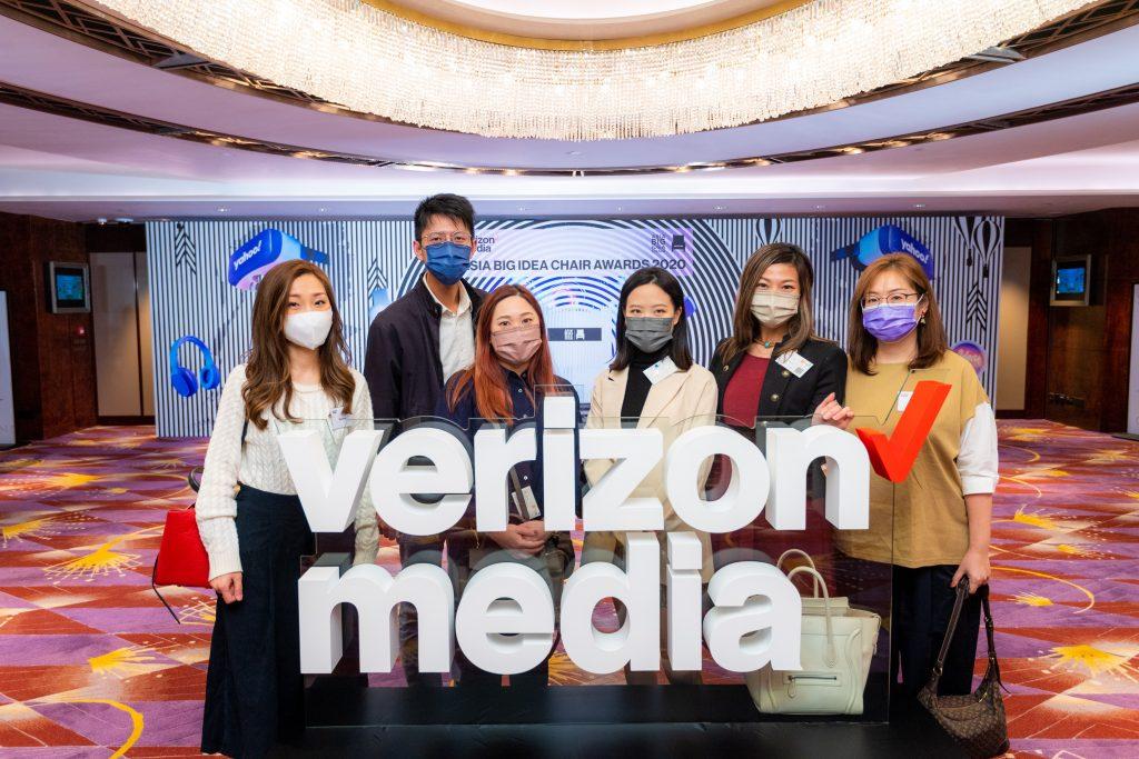 Verizon Media BIC Awards 2020