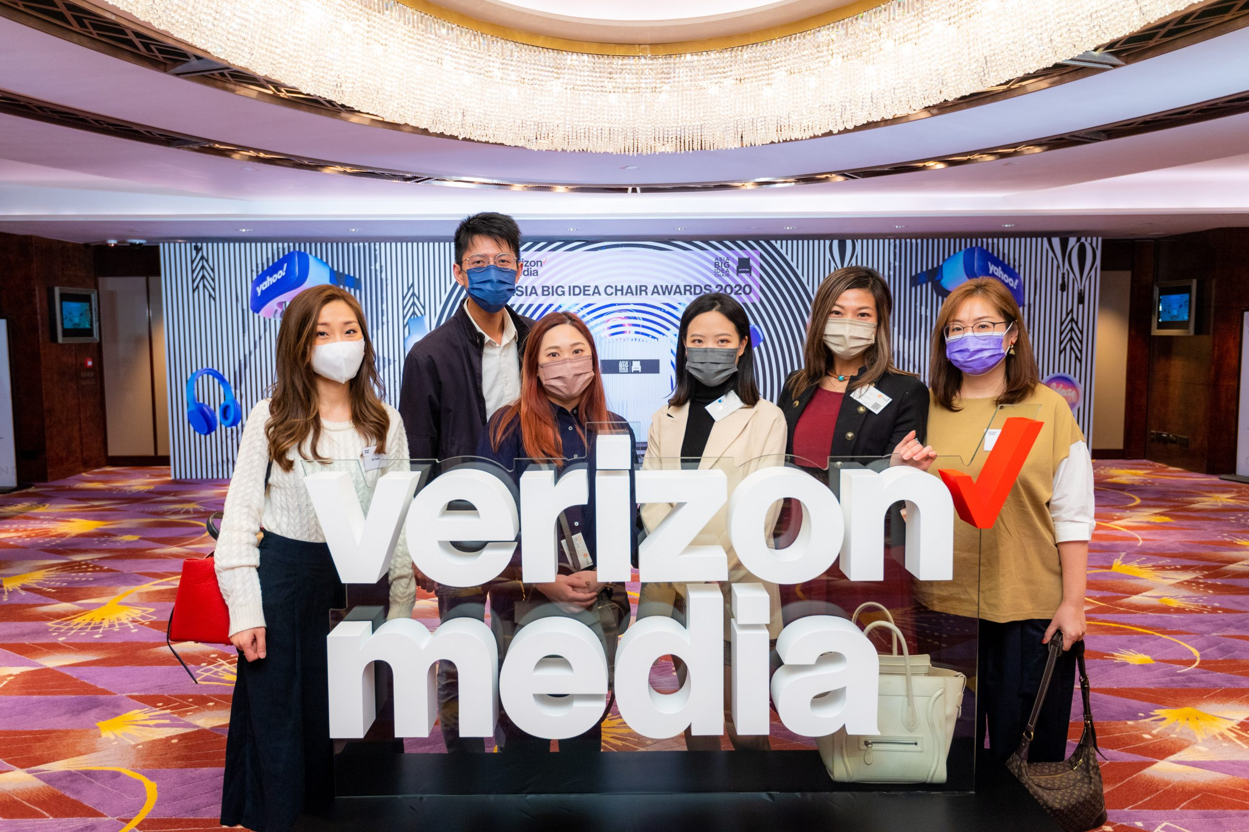 New iMedia - Verizon Media BIC Awards 2020