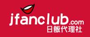 jfanclub