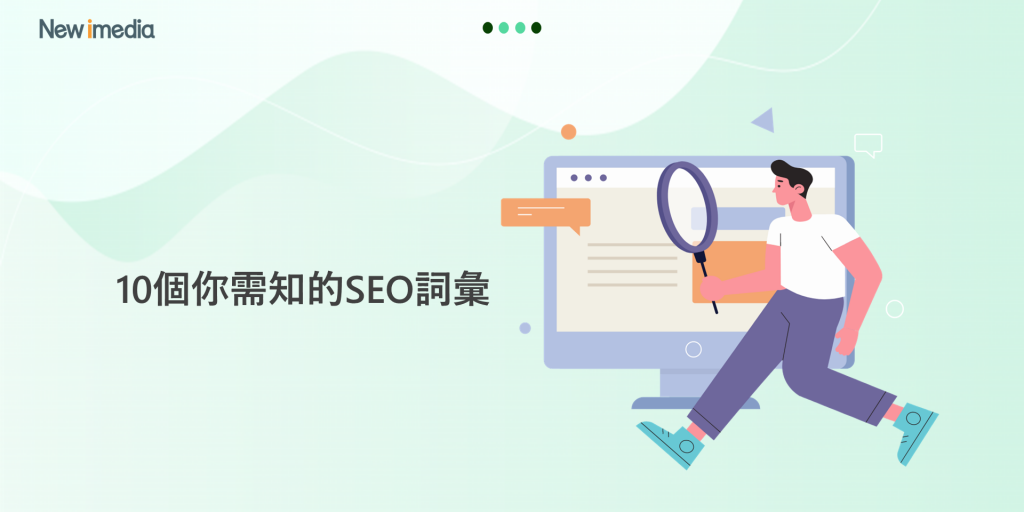 SEO Blog Cover_ZH