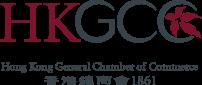 HKGCC