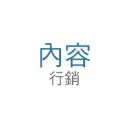 logo-content-management-tc-min