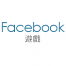 logo-facebook-game-tc-min