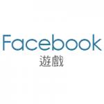 logo-facebook-game-tc-min