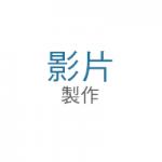 logo-video-production-tc-min