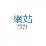 logo-websitedesign-tc-min