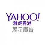 logo-yahoo-hk-banner-tc-min