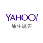 logo-yahoo-stream-ad-tc-min